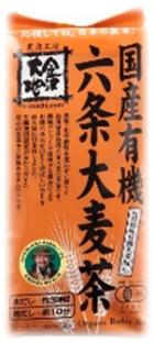 国産有機六条大麦茶10g×40袋入、10g×16袋入【農林漁業まつり】