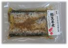 鰯生姜煮【農林漁業まつり】