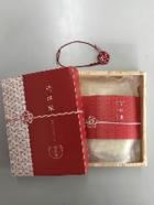 結び米 寿パッケージ
