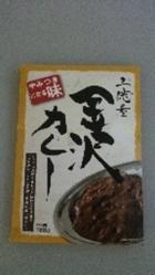 三徳屋金沢カレー レトルト