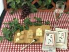 直源丸大豆醤油もろみの雫使用クリームチーズ 75g
