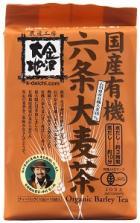 国産有機六条大麦茶10g×16袋入