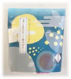 金澤のお茶屋が恋した寒天ぜりぃ