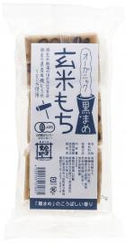 玄米餅(黒豆)