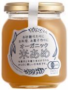 オーガニック米あめ 280g【秋冬おもてなし展】